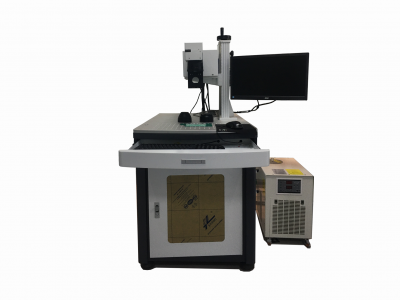 Ultraviolet laser marking machine